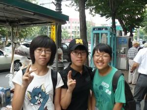 Jeunes coréennes