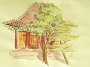 Palais Coréen